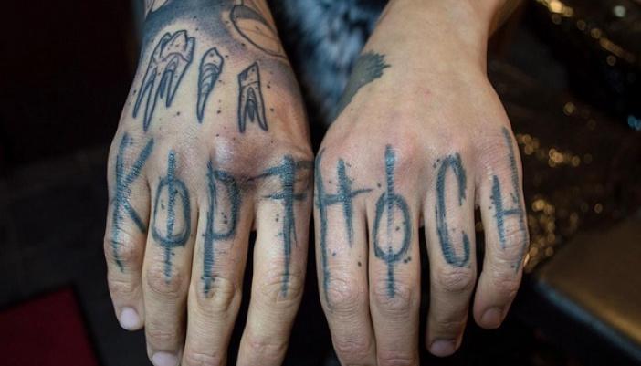 SVEN GROENEWALD, tattoo artist