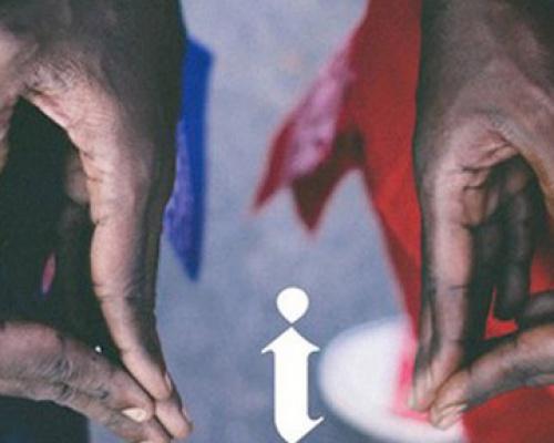 """Kendrick Lamar's New Song """"i"""""""