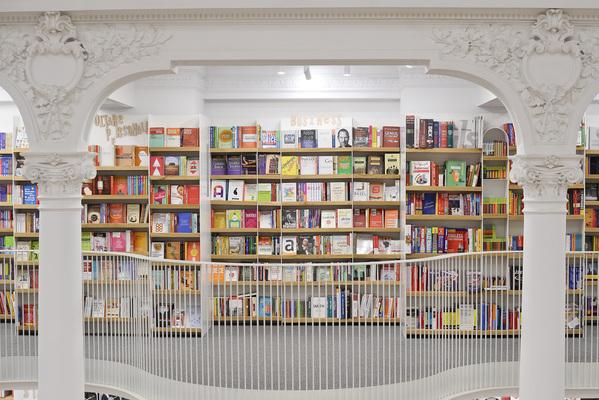 RECEPTIE - LIBRARIE - CARTURESTI CARUSEL