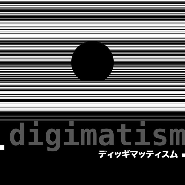 Digimatism, tattoo artist (3)
