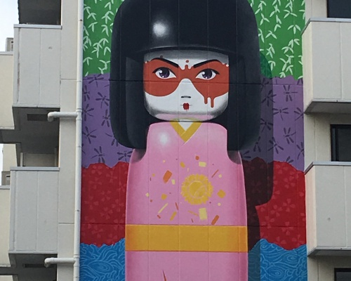KOKESHI DOLL BRINGS COLOR TO TOKYO DISTRICT