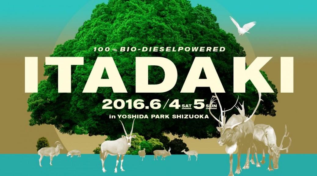 s1200_itadaki2016main_web_pc-1038x576
