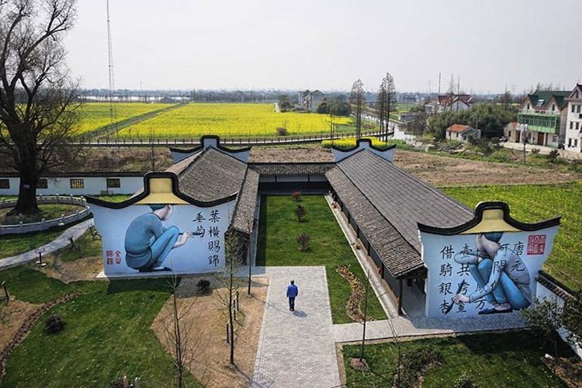 French Artist painting China Walls - SETH GLOBEPAINTER - the vandallist (2)