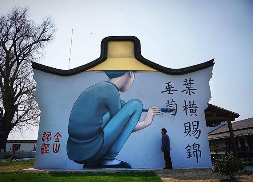 French Artist painting China Walls - SETH GLOBEPAINTER - the vandallist (3)