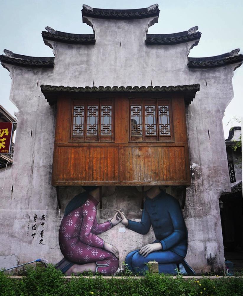 French Artist painting China Walls - SETH GLOBEPAINTER - the vandallist (8)