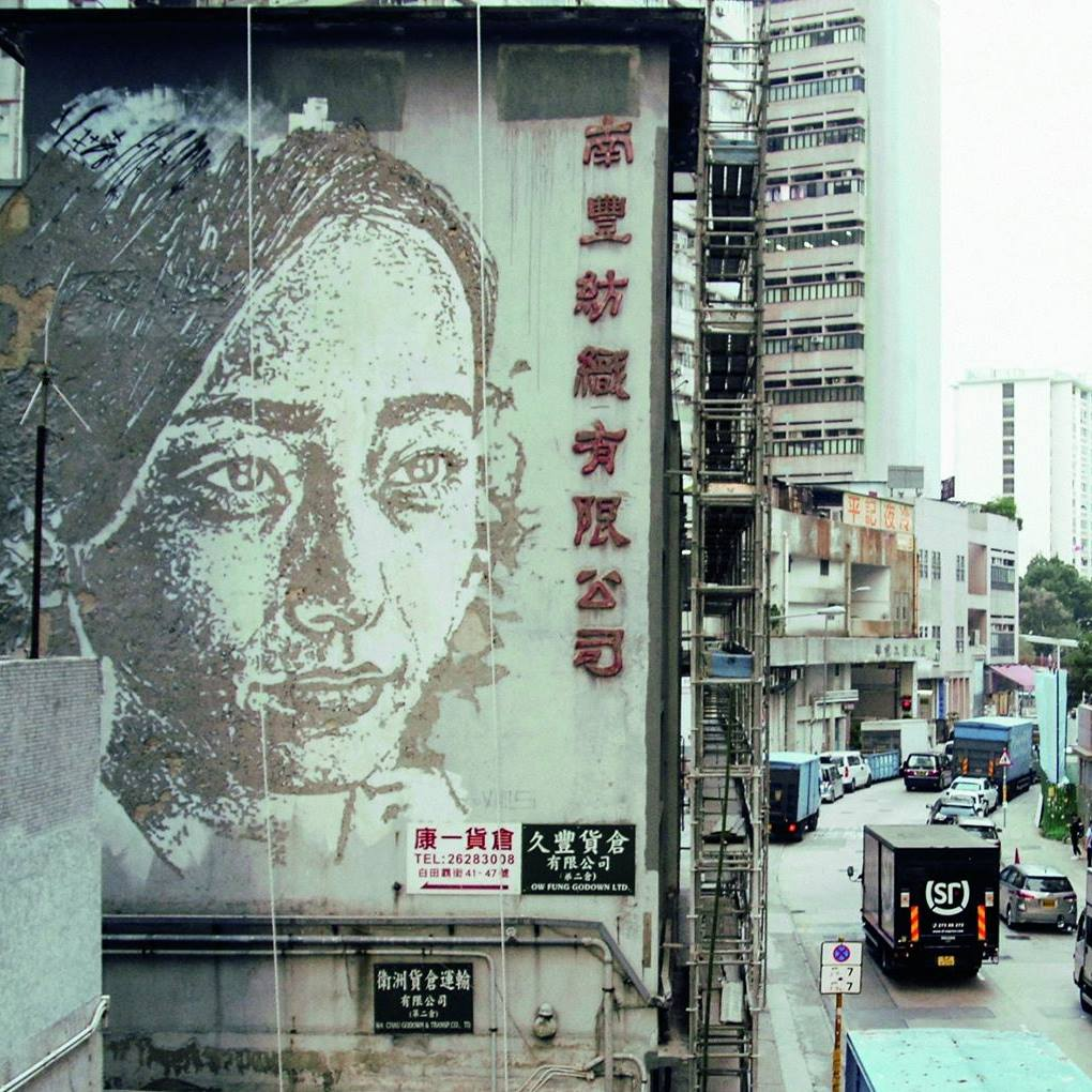 VHILS will leave his mark on the streets of Bucharest, Cluj x Timisoara