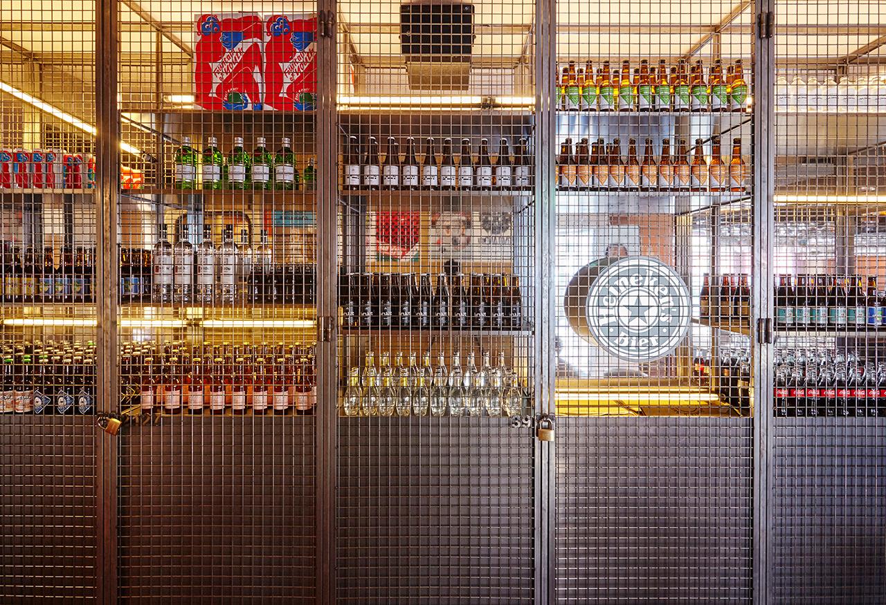 f2_bar_basquiat_amsterdam_studio_modijefsky_photo_maarten_willemstein_yatzer